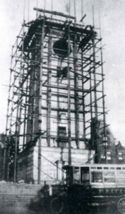 The Monument Under Construction